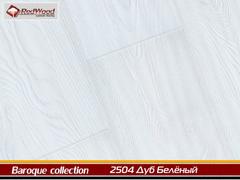Ламинат Redwood №2504 Дуб Беленый коллекция Baroque