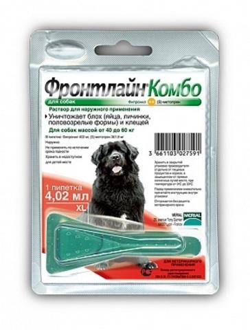 Фронтлайн комбо для собак 40-60 кг