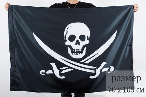 Купить флаг пиратский