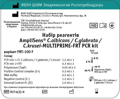 AmpliSens® C.albicans / C.glabrata / C.krusei-MULTIPRIME-FRT
