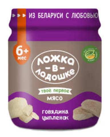 Белорусское мясное пюре