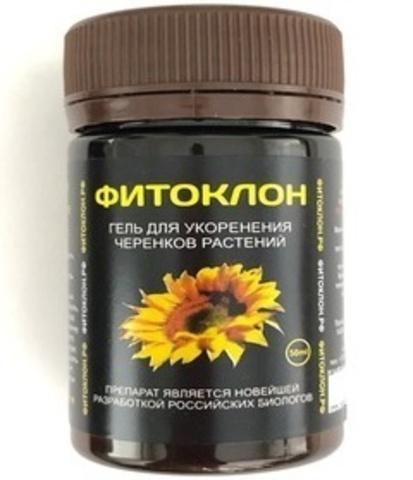 Гель укоренитель Фитоклон 50мл
