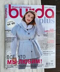 Burda Plus Осень-зима 2020 Журнал с выкройками