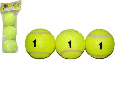 Мяч для б/т (3 шт. в пакете) 1 сорт. для тренировочных пушек и тренировок начинающим. :(ТО301):