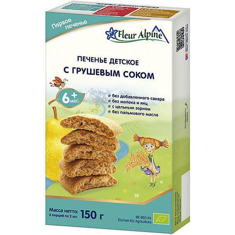 Печенье с грушевым соком Fleur Alpine Organic (6 мес.+)