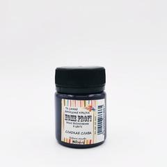 Финишная краска Home Profi, №08 Сладкая слива, ProArt, Италия