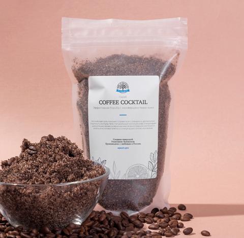 Salt of the Earth, Скраб для тела кофейный с английской солью Coffee Cocktail, 450гр