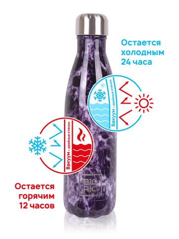 Бутылка-термос металлическая Темный мрамор 0,5 л