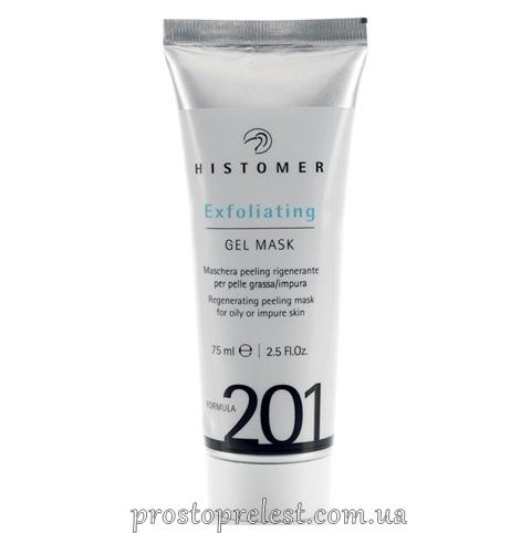 Histomer Formula 201 Exfoliating Gel Mask - Гелева маска-ексфоліант