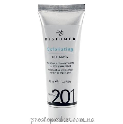 Histomer Formula 201 Exfoliating Gel Mask - Гелевая маска-эксфолиант