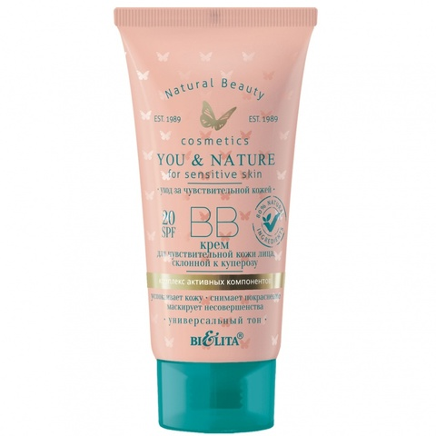 ВВ-крем для чувствительной кожи лица, склонной к куперозу SPF 20 , 30 мл ( You & Nature )