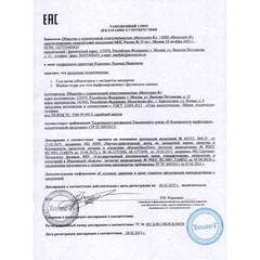Гель-актив себоконтроль с экстрактом мандарина, 15мл