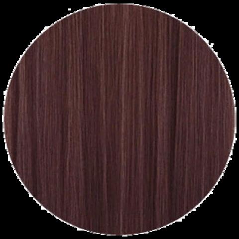 Lebel Materia 3D R-6 (тёмный блондин красный) - Перманентная низкоаммиачная краска для волос