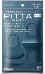 PITTA MASK NAVY, маска-респиратор стандартный размер 3 шт в упаковке (темно-синий/маренго)