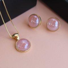 Комплект pearl quartz rose S1565.9 R/G