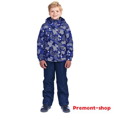 Комплект Premont Порт Галифакс SP92203 для мальчиков