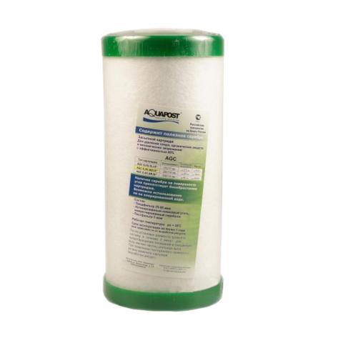 Картридж AGC 0.05 ВВ10 Аквапост (уголь импрегнированный серебром + постфильтр 5мкм)