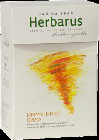Чай травяной Herbarus Иммунитет-сила, 50 г