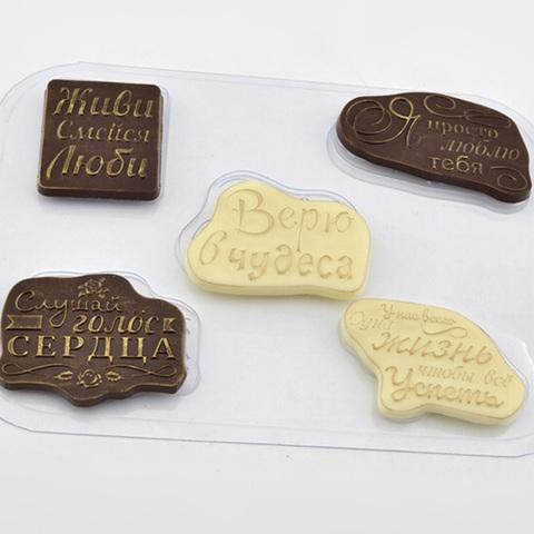 Пластиковая форма для шоколада  ср. ВЕРЮ В ЧУДЕСА (ВИЗИТКИ-Надписи) 60х40мм