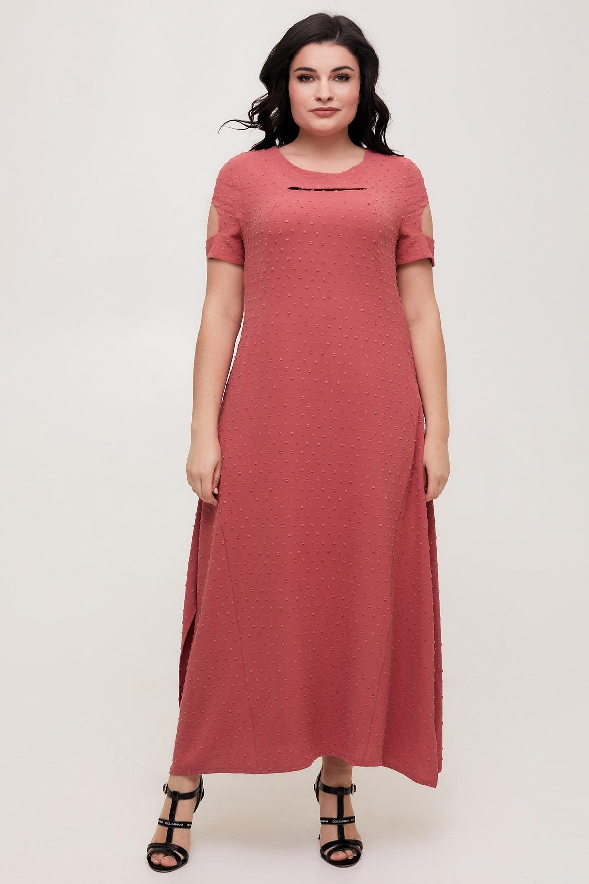Сукня Лада (корал)
