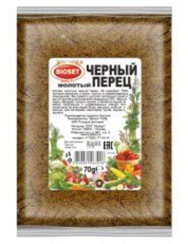 Перец черный молотый, 70 гр.