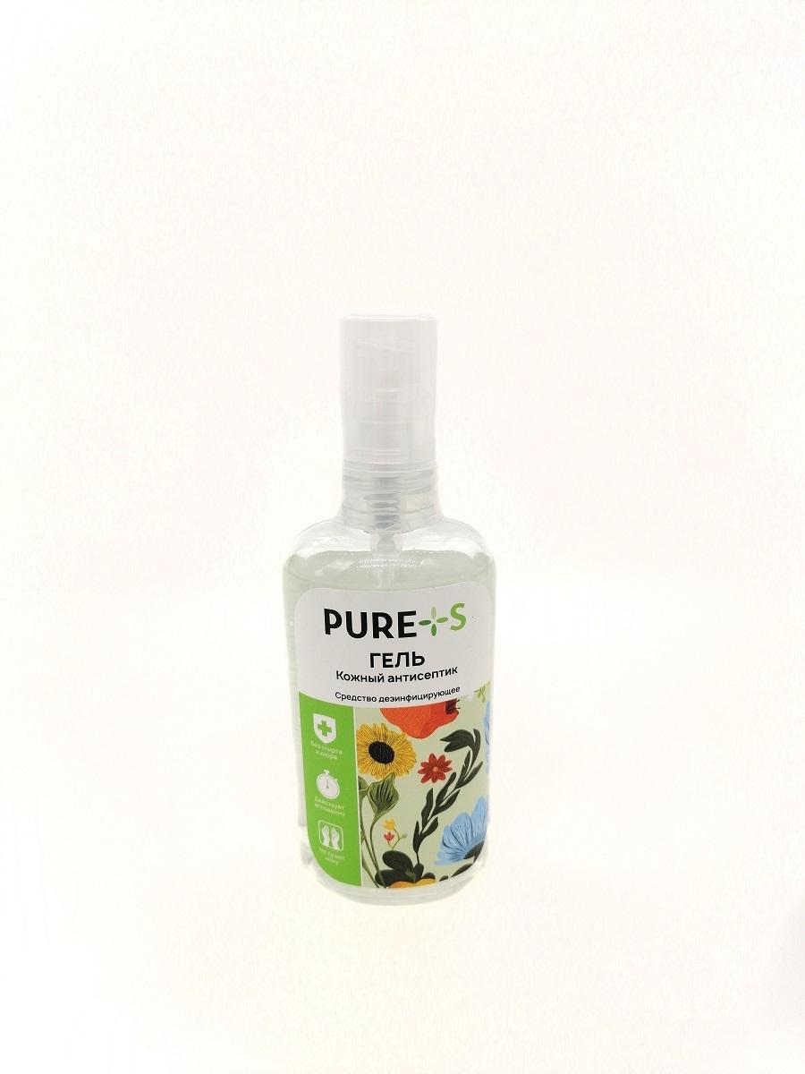 Антисептик для рук без спирта и хлора с увлажняющими и ухаживающими за кожей добавками Pure+S, 90 мл