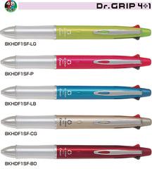 Многофункциональные ручки Dr.Grip 4+1 (Fine, 0,7 мм)