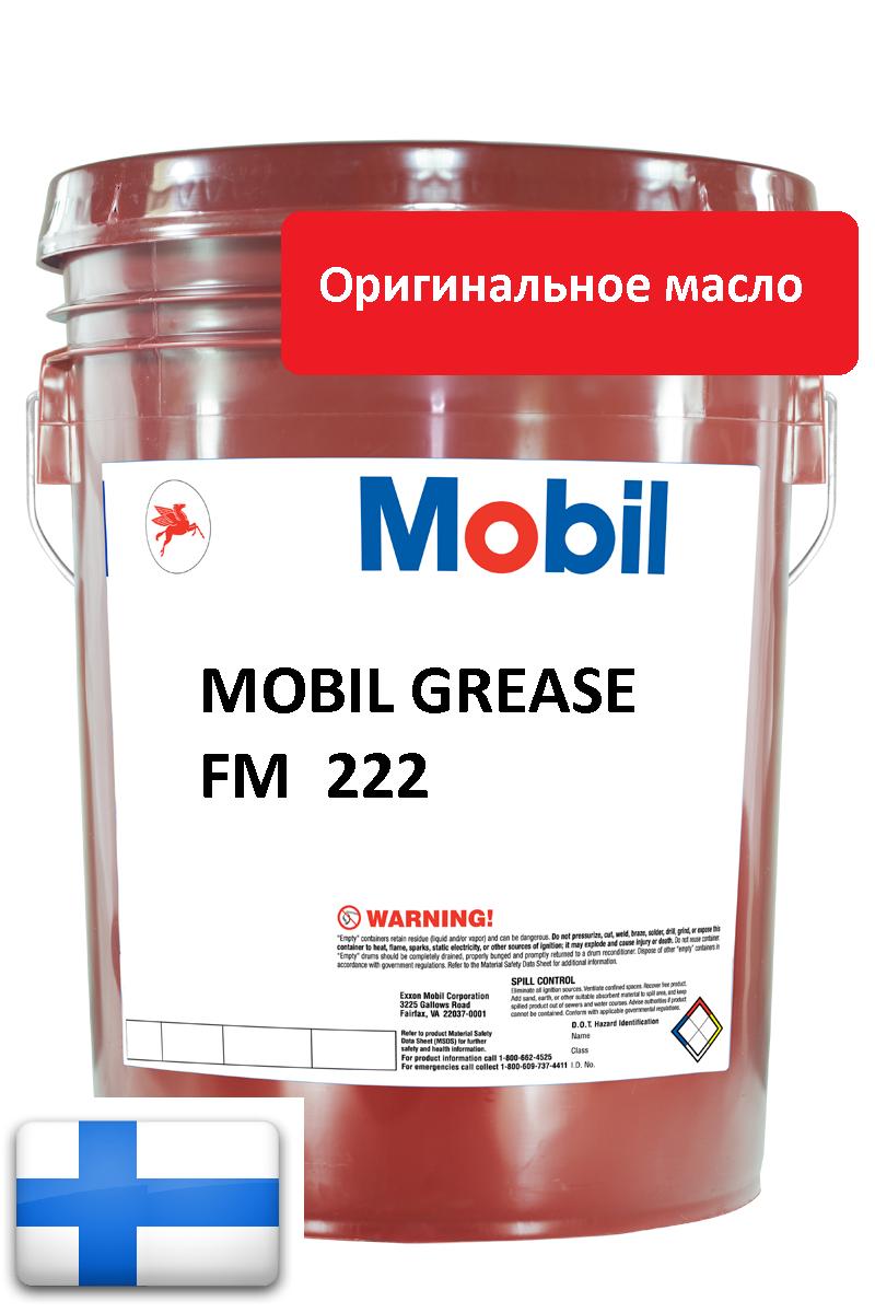 Пищевые MOBIL GREASE FM 222 mobil-dte-10-excel__2____копия___копия.png
