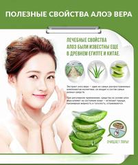 BioAqua пенка для умывания Aloe Vera, 100 мл