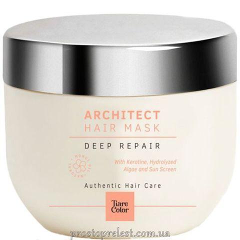 Tiarecolor Architect Hair Mask – Интенсивная восстанавливающая маска