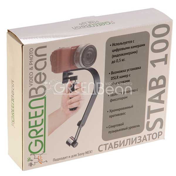 GreenBean STAB 100