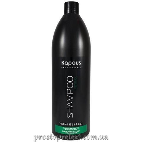 Kapous Шампунь для всех типов волос с ароматом ментола