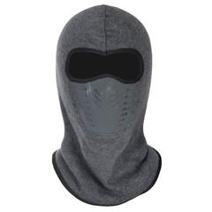 Шапка-балаклава из чистого хлопка (Спортивная маска) серая