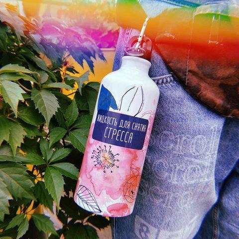 Бутылка жидкость для снятия стресса