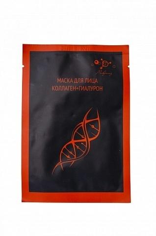 Маска для лица Коллаген + гиалурон (ткань), 25 гр