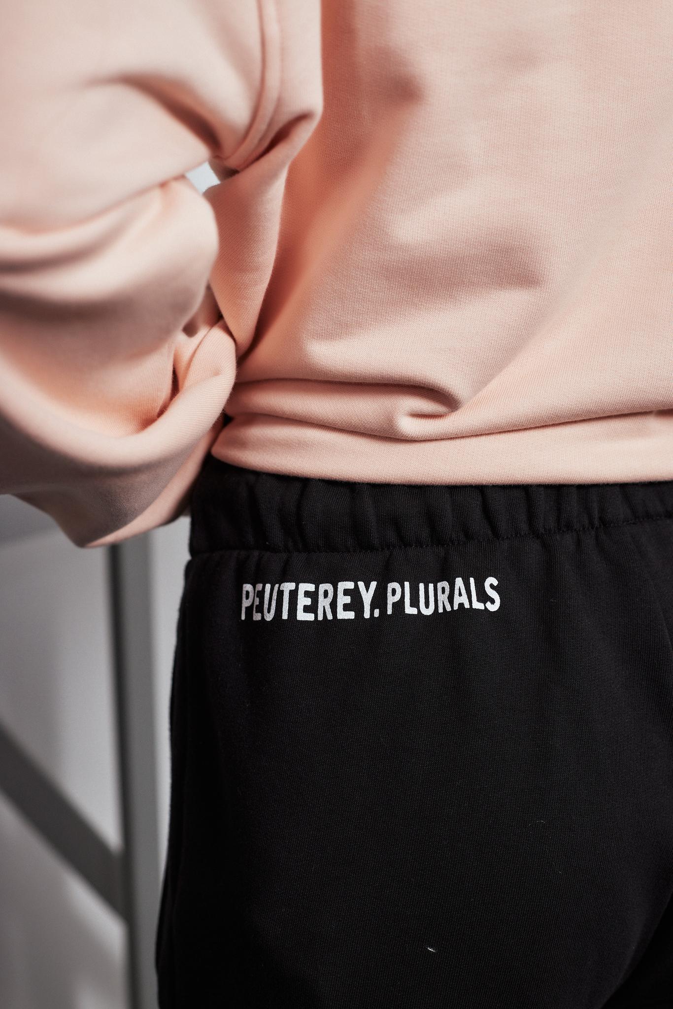 Peuterey Plurals Джоггеры свободные с лого