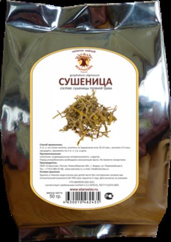 Сушеница болотная (трава, 50гр.) (Старослав)