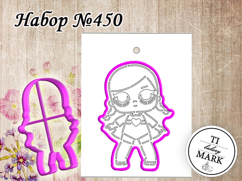 Набор №450 - Кукла ЛОЛ