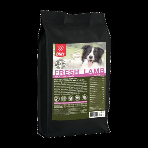 Blitz Holistic Сухой корм для собак со свежим ягненком (низкозерновой)