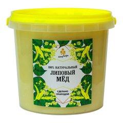 Натуральный липовый мед HoneyForYou, 1400 грамм