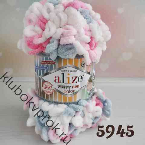 ALIZE PUFFY FINE COLOR 5945,