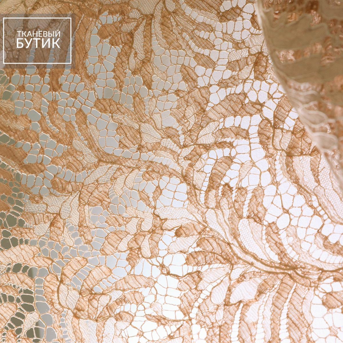 Французское кордовое кружево бежево-персикового цвета