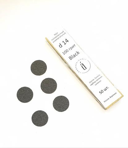 ATIS Файлы для педикюрных дисков 14 мм - 100 грит ЧЁРНЫЕ (50 штук)