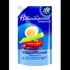 """Майонез """"Новосибирский Провансаль"""" 67% 250 мл"""