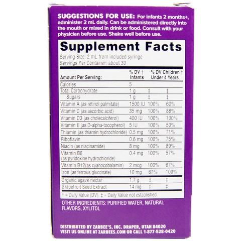 Zarbee's, Нэчуралс, мультивитамин для малышей с железом, натуральный виноградный вкус, 59 мл