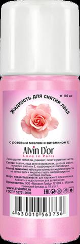 Alvin D`or  Жидкость для снятия лака с розовым маслом и витамином Е 100мл