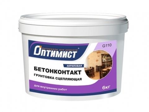 Оптимист Грунтовка «Бетонконтакт» сцепляющая G110 для внутренних работ