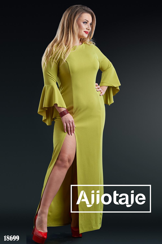 Платье в пол горчичного цвета с высоким разрезом