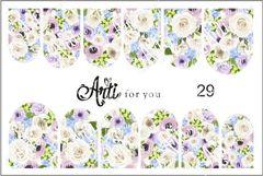 Слайдер наклейки Arti for you №29