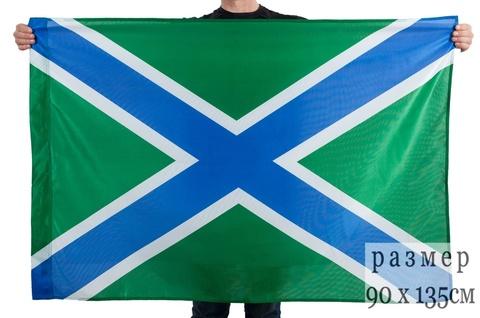 Купить флаг Морчасти погранвойск - Магазин тельняшек.руФлаг морчастей погранвойск России 90х135 см в Магазине тельняшек